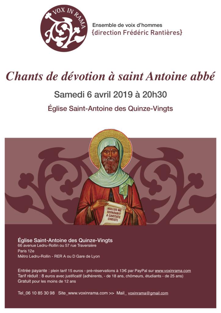 affiche_saintAntoinedesQuinzeVingts_2